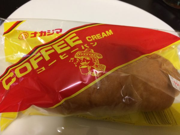 coffeepan