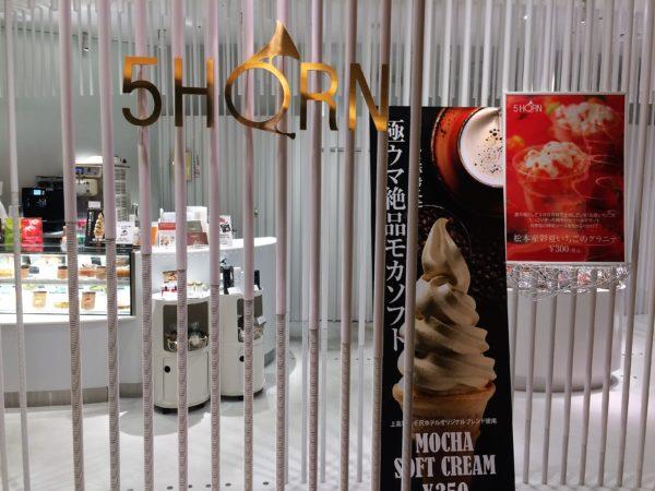 5horn