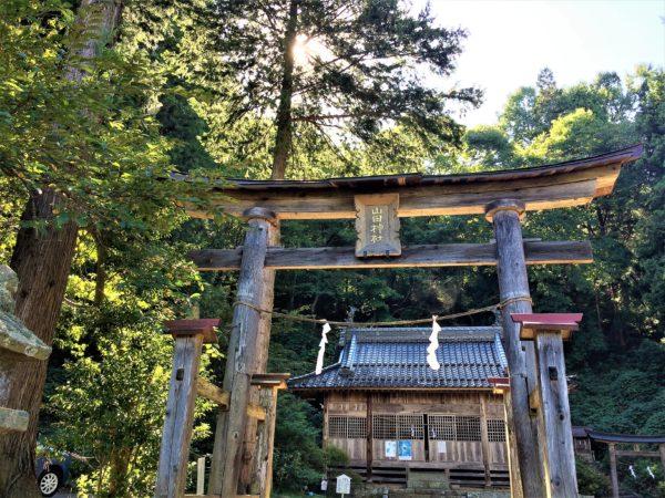 yamadashrine
