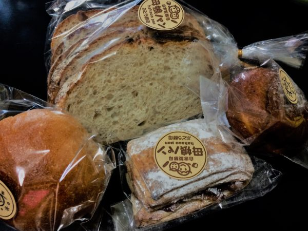 bakery-maruta