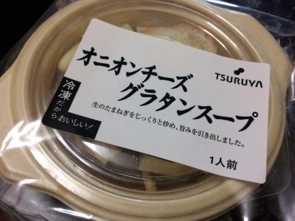 onionsoup-tsuruya