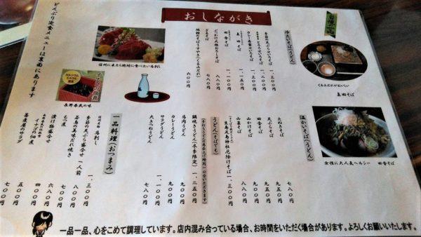 ikushimanomori