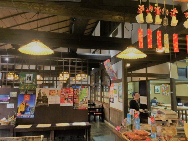 washinosato-nagawa