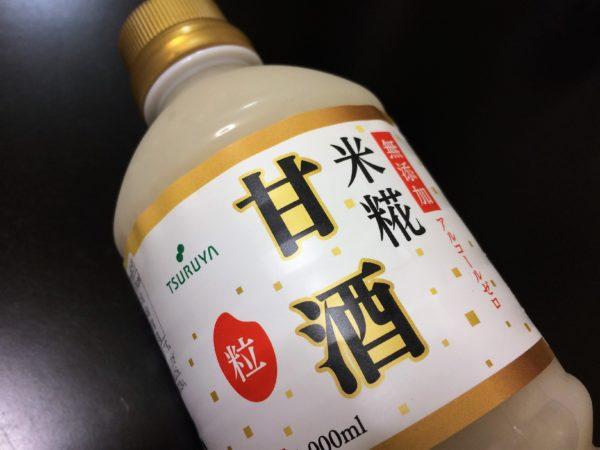 tsuruya-amazake