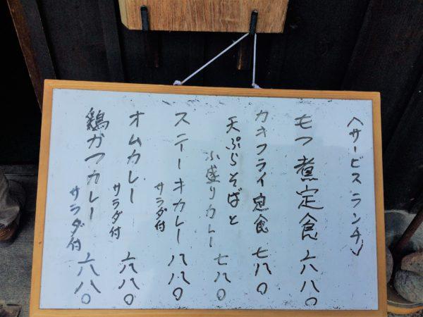izakaya-sachi