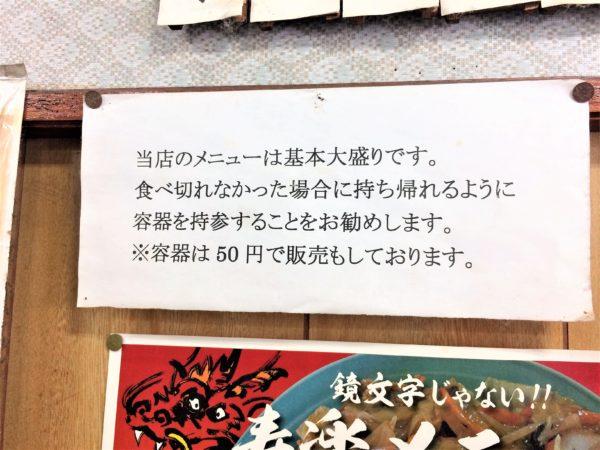jyuraku