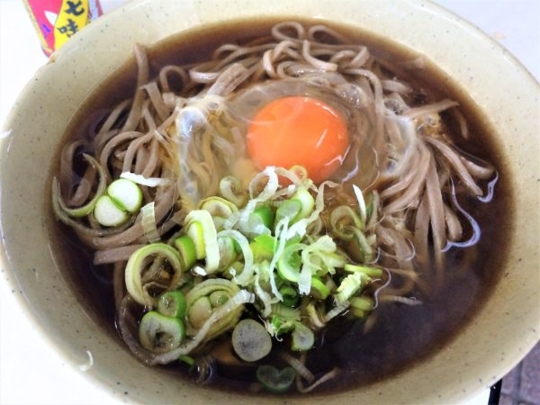 togura-kakashi