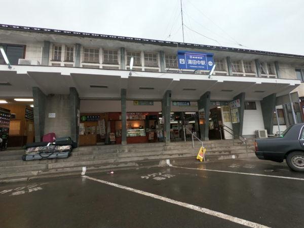 jigokudani-yudanaka-station