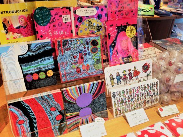 matsumoto-artmuseum