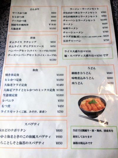 yuukitei