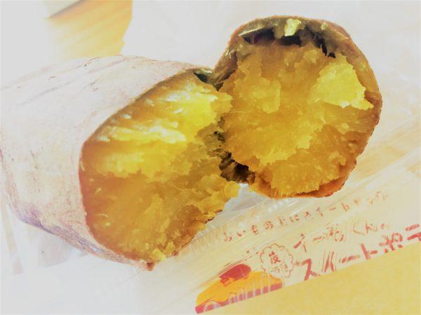 oimobiyori