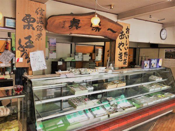 shiokawakashiho