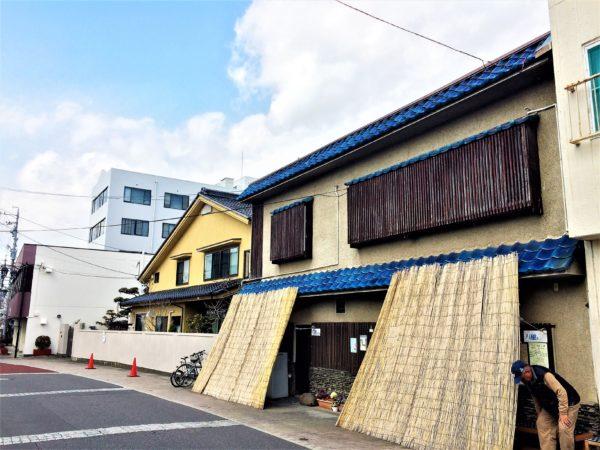 katanaya