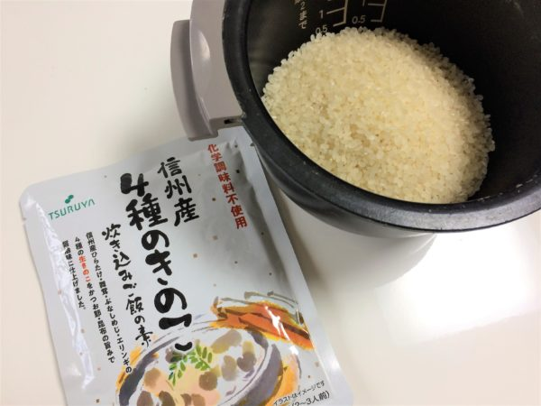 tsuruya-takikomigohan