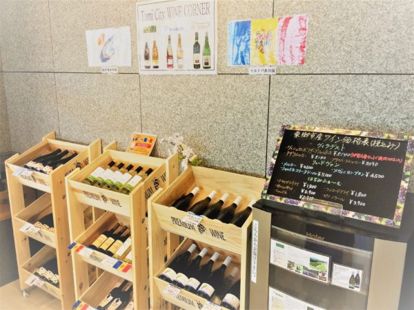 wine&beermuseum