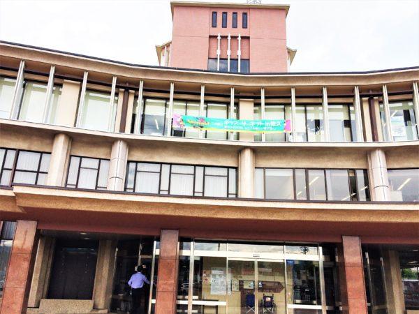 saku-cityhall