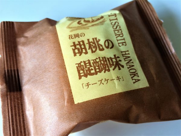 hanaoka-tanaka