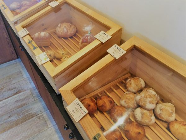 ippo-bakery
