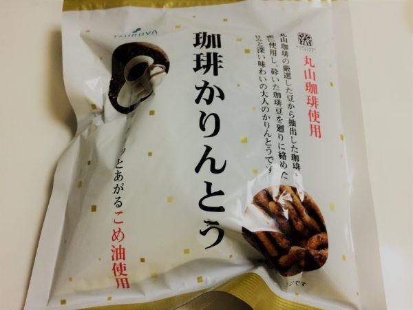 tsuruya-coffeekarintou