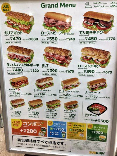 tsuruya-karuizawa-eatin