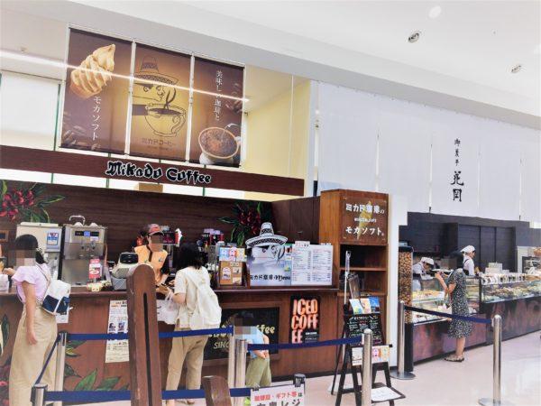 tsuruya-karuizaawa-eatin