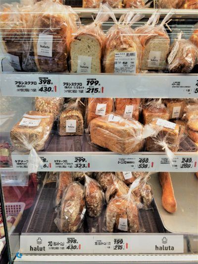 tsuruya-karuizawa-bread