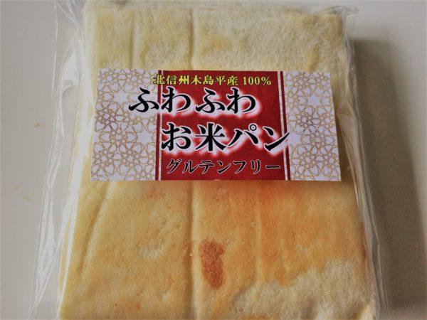 tsuruya-komepan