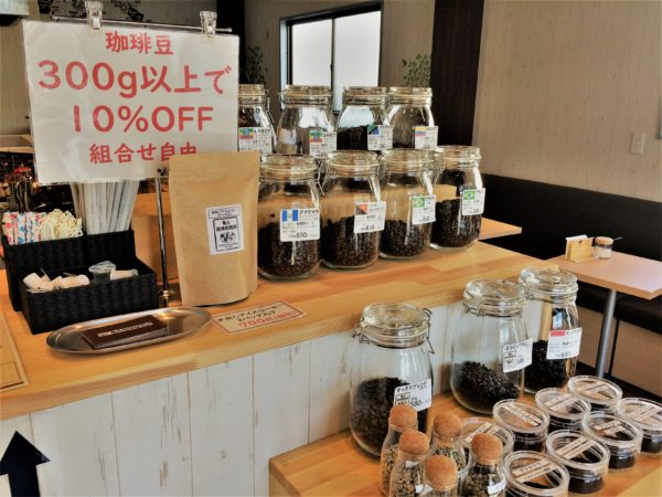 kameyamacoffee