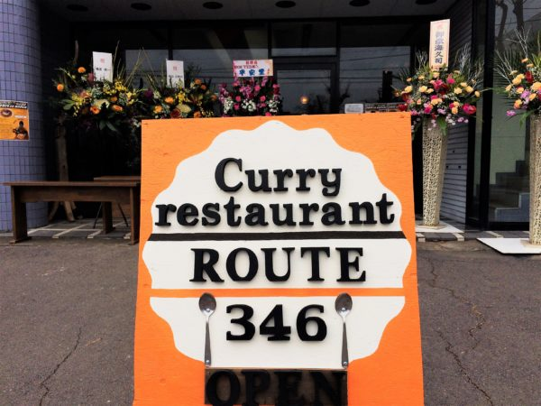 346curry