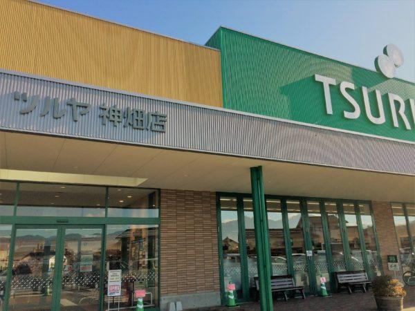 tsuruya-kabatake