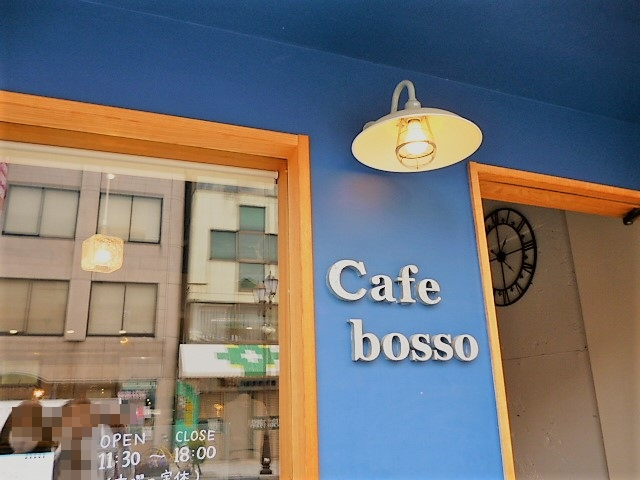 cafebosso